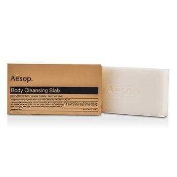 Aesop Body Cleansing Slab  310g/10.93oz