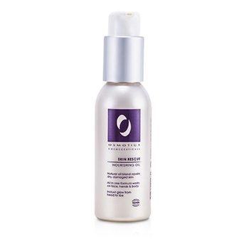 Osmotics Skin Rescue Nourishing Oil  90ml/3oz