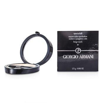 Giorgio Armani Eyes to Kill Solo Eyeshadow - # 10 Beige Nudo  1.75g/0.061oz