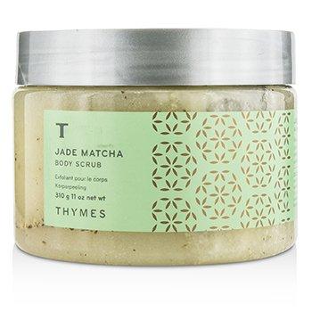 Thymes Jade Matcha Body Scrub  310g/11oz