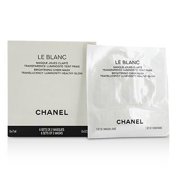 Chanel Le Blanc Brightening Cheek Mask  6x7ml/0.23oz