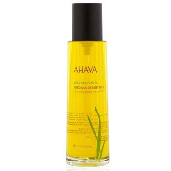 Ahava Precious Desert Oil  100ml/3.4oz