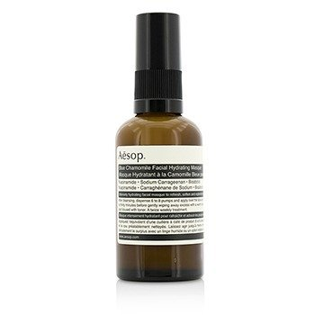 Aesop Blue Chamomile Facial Hydrating Masque  60ml/2oz