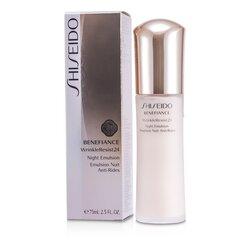 Shiseido Benefiance WrinkleResist24 Night Emulsion  75ml/2.5oz
