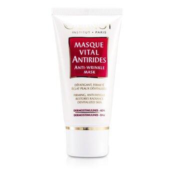Guinot Anti-Wrinkle Mask (For Devitalized Skin)  50ml/1.69oz