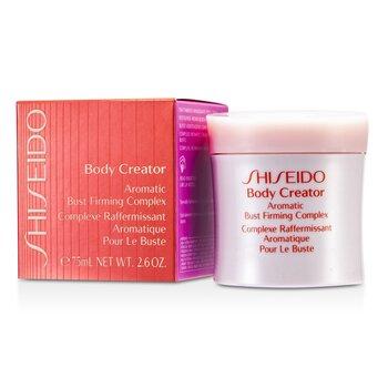 Shiseido Body Creator aromatični kompleks za učvršćivanje prsa  75ml/2.5oz