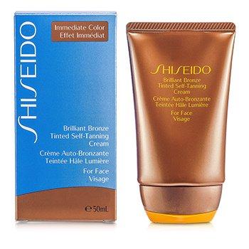 Shiseido Brilliant Bronze Tinted Self-Tanning Krim - Penyamakan Kulit Sederhana ( Untuk Muka )  50ml/1.8oz