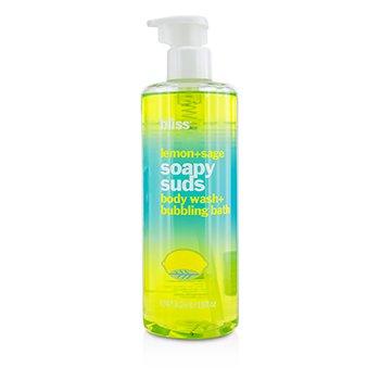 Bliss Lemon + Sage Soapy Suds (Body Wash + Bubbling Bath)  473.2ml/16oz