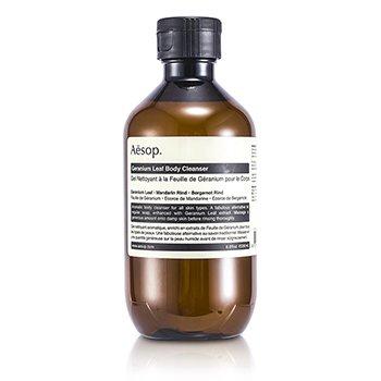 Aesop Καθαριστικό Σώματος Με Φύλλο Γερανιού  200ml/7.2oz