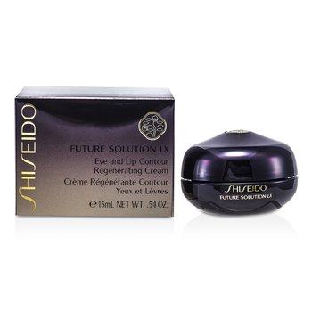 Shiseido Future Solution LX Crema Regeneradora Contorno Ojos y Labios  15ml/0.54oz