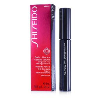 Shiseido Perfect Mascara Defining Volume - # BR602 Brown  8ml/0.25oz