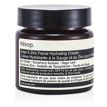 Aesop Sage & Zinc Facial Hydrating Cream SPF15  60ml/2.45oz