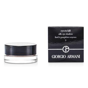Giorgio Armani Eyes To Kill Silk Eye Shadow - # 09 Rock Sand  4g/0.14oz