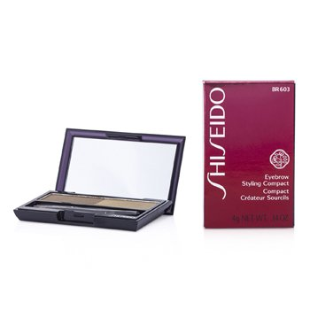 Shiseido Sombra Styling Compact - # BR603 Light Brown  4g/0.14oz