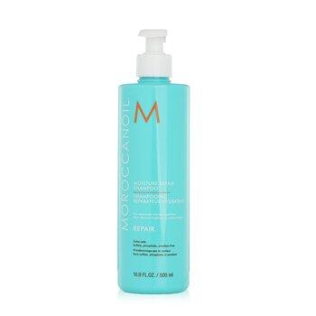 Moroccanoil Nawilżający szmpon regenerujący Moisture Repair Shampoo (włosy słabe i zniszczone)  500ml/16.9oz