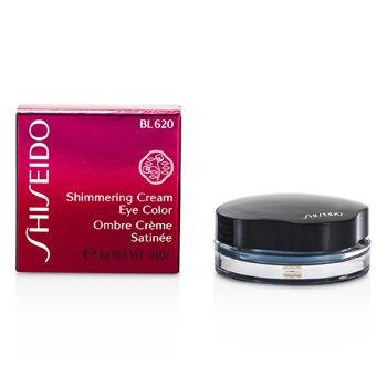 Shiseido Sombra Em Creme Shimmering  - # BL620 Esmaralda  6g/0.21oz