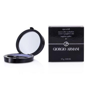 Giorgio Armani Eyes to Kill Sombra de Ojos Individual - # 20 Sapphire Spider  1.75g/0.061oz