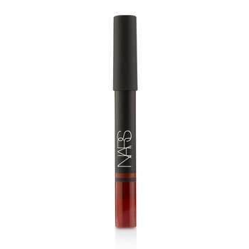 NARS Konturówka Satin Lip Pencil - Majella  2.2g/0.07oz