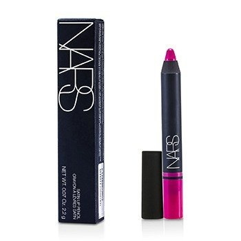 NARS Satin Lip Pencil - Yu  2.2g/0.07oz