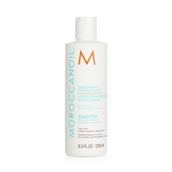 Moroccanoil Απαλή Μαλακτική  (Για Ατίθασα και Φριζαρισμένα Μαλλιά)  250ml/8.5oz