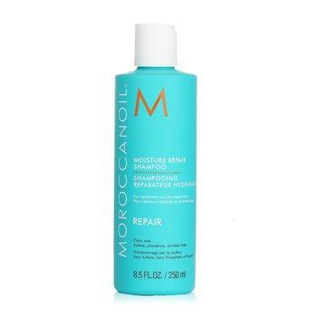 Moroccanoil Nawilżający szampon do włosów Moisture Repair Shampoo (włosy osłabione lub zniszczone)  250ml/8.5oz