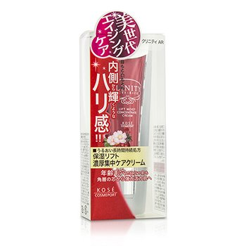 Kose Clinity Lift Moist Concentrate Crema - Para Rostro & Labios  20g/0.7oz