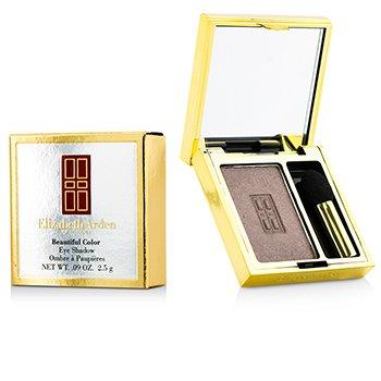 Elizabeth Arden Beautiful Color Eyeshadow - # 26 Smolder  2.5g/0.09oz