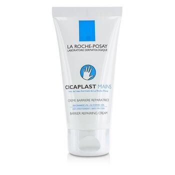 La Roche Posay Cicaplast Mains Barrier Repairing Hand Cream  50ml/1.69oz
