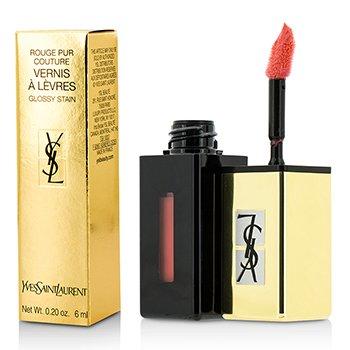 Yves Saint Laurent Gloss Brilhante Rouge Pur Couture Vernis A Levres Pop Water - #207 Juicy Peach  6ml/0.2oz