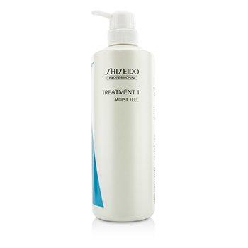 Shiseido Crystallizing Straight Thermal Straight System Treatment 1 (Moist Feel)  700ml/23.66oz