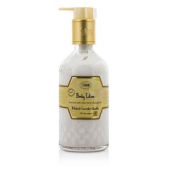 Sabon Body Lotion - Patchouli Lavender Vanilla (With Pump)  200ml/7oz