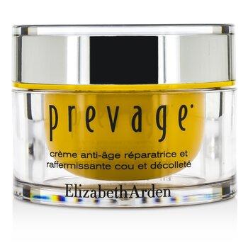 Prevage Crema Anti Envejecimiento de Cuello Y Escote Reafirmante & Reparadora  50g/1.7oz