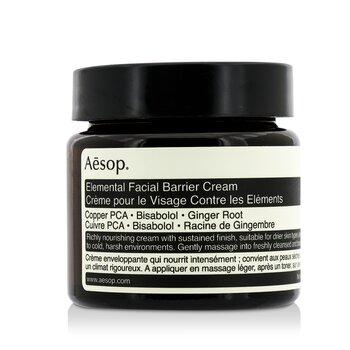 Aesop Elemental Facial Barrier Κρέμα  60ml/2oz