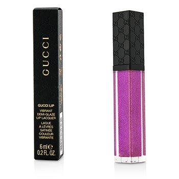 Gucci Vibrant Demi Glaze Lip Lacquer - #080 Potent Violet  6ml/0.2oz