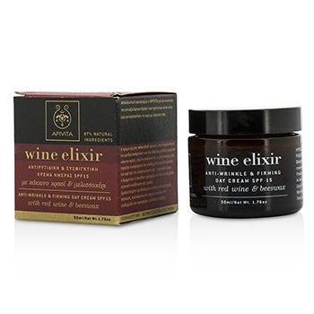 Apivita Wine Elixir Anti-Wrinkle & Firming Day Cream SPF 15 With Red Wine & Beeswax  50ml/1.76oz