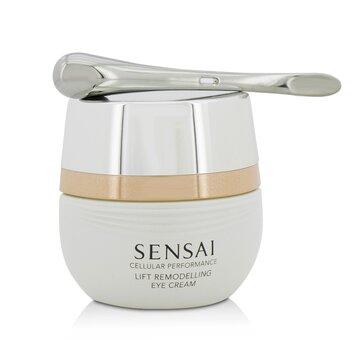 Kanebo Sensai Cellular Performance Lift Crema de Ojos Remodelante  15ml/0.52oz