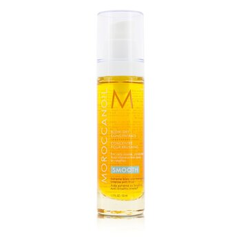 Moroccanoil Blow-Dry Concentrate (For Very Coarse, Unruly Hair)  50ml/1.7oz