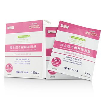 Dr. Morita Ultra-Amino Acid Moisturizing Essence Facial Mask  10pcs