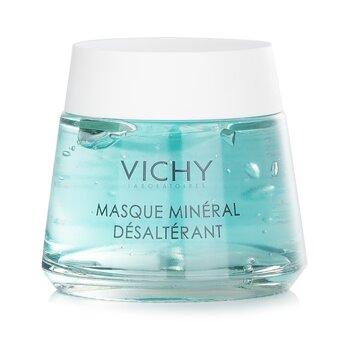Vichy Quenching Mineral Mask w/ Rare Minerals & Vitamin B3 מסכה מינרלית  75ml/2.54oz