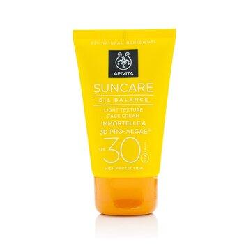 Apivita Suncare Oil Balance Crema Facial Textura Ligera SPF 30  50ml