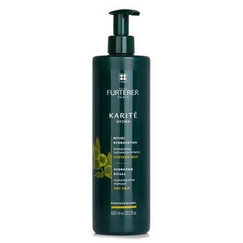 Rene Furterer Karite Hydra Hydrating Shine Shampoo (Dry Hair)  600ml/20.2oz