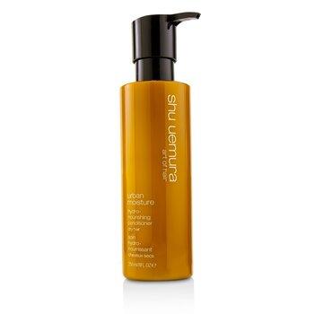 植村秀  Urban Moisture Hydro-Nourishing Conditioner (Dry Hair)  250ml/8oz