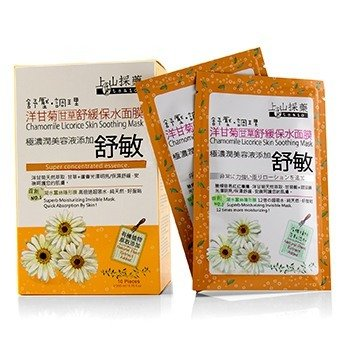 Tsaio Chamomile Licorice Skin Soothing Mask  10x20ml