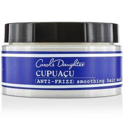 Carol's Daughter Cupuacu Anti-Frizz Smoothing Hair Mask  200g/7oz