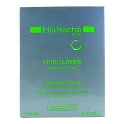 柏絲 抗皺豐盈貼(營業用產品) Spirulines Intensif Rides Hyaluro-Green Intensive Wrinkle Plumping Patches  5x5.8g/0.2oz