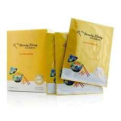 My Beauty Diary Mask - Natto Fermented Moisturizing (Nourishing)  8pcs