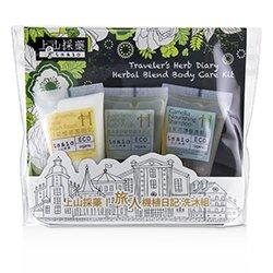 Tsaio Traveler's Herb Diary Herbal Blend Body Care Kit: Facial Wash Foam + Nourishing Shampoo + Firming Body Wash  3pcs