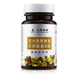 BioBank 宏医百大蔬果酵素天然素食B群  30 Capsules